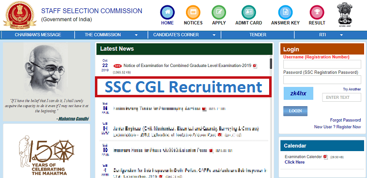 SSC CGL Notification 2019- SSC CGL Exam Dates